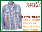 ╭OUTDOOR NICE╮瑞多仕RATOPS 男款彈性格子襯衫 DA2360 桔色/藍灰格 長袖襯衫 排汗襯衫 防曬襯衫