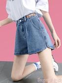 牛仔短褲 高腰牛仔短褲女2021年夏季新款寬鬆顯瘦闊腿褲潮ins網紅開叉熱褲 suger 新品
