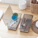 廚房瀝水帶蓋筷子收納盒防塵家用裝刀叉勺子餐具筷子盒筷子籠筷筒 黛尼時尚精品