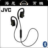 【海恩數位】日本 JVC HA-EC600BT 藍芽運動型耳機好收納的磁扣式設計 黑色
