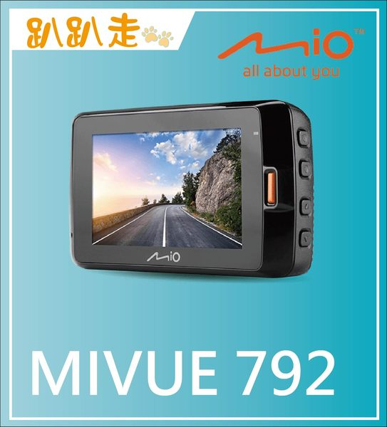 MIO MIVUE 792 【保固二年】 測速提示 行車記錄器/支援T25胎壓/A30/A40後鏡頭