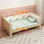 實木兒童床帶護欄嬰兒單人小床男女孩公主床大床加寬床拼接床邊【淘嘟嘟】