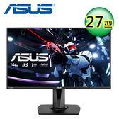 【ASUS 華碩】VG279Q 27型 IPS 極速電競螢幕 【贈收納購物袋】