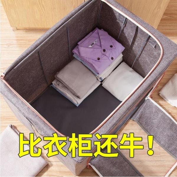 棉麻衣服收納箱布藝衣物整理盒箱子大號摺疊衣櫃儲物筐袋家用神器 「雙11狂歡購」