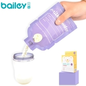 奶粉袋便攜式一次性外出旅行分裝儲存密封袋儲奶袋母乳保鮮袋