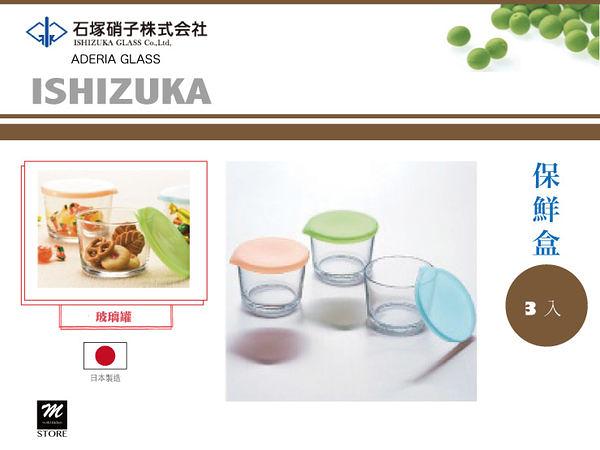 日本 石塚硝子ADERIA 彩色保鮮碗/優格杯-3入《Mstore》