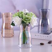 花瓶現代簡約小清新創意彩色玻璃花瓶辦公室桌面客廳干花插花擺件 夢幻衣都