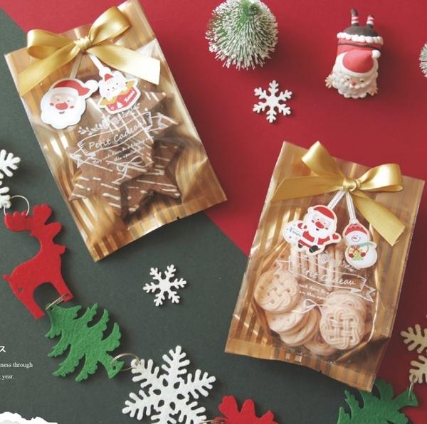 台灣製 20入 聖誕節造型魔帶 封口鐵絲 魔術帶 束帶 聖誕包裝 封口條 封餅乾 糖果束口袋【X113】