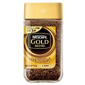 雀巢金牌咖啡罐裝120g【愛買】
