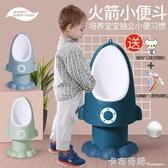 小便器掛牆式小便器男站立式男童男孩尿尿小便池尿盆神器 HM 卡布奇諾