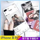 IG爆款 iPhone iX i7 i8 i6 i6s plus 卡通貼紙手機殼 保護殼保護套 全包邊軟殼 防摔殼