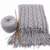 diy 編織送男友女自織圍巾毛線團粗線球情人牛奶棉材料包沸點奇跡