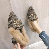 粗跟毛毛鞋女外穿2019秋冬新款尖頭時尚格子穆勒鞋加絨百搭瓢鞋潮