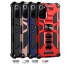 三星Note20 ultra車載S10支架八一手機殼Note10鎧甲防摔套S20 Ultra