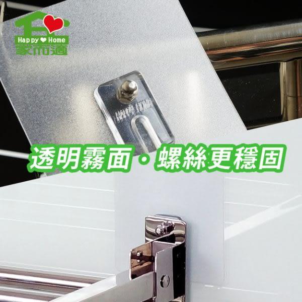 家而適 不鏽鋼 毛巾架(可摺疊) 置衣架 浴室置物架 收納架