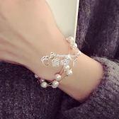 韓版時尚多層珍珠手鍊女士手鍊甜美清新簡約飾品手鍊學生裝飾品 俏腳丫