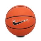 Nike 籃球 Nike Skills 橘 黑 兒童款 標準3號球 耐磨 【ACS】 NKI0887-903