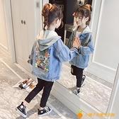 女童春裝牛仔外套春秋新款春季洋氣女孩兒童韓版大童裝時髦【小橘子】