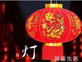 大紅福字燈籠掛飾喬遷戶外大門陽台喜慶宮燈過年春節新年裝飾用品 初语生活馆