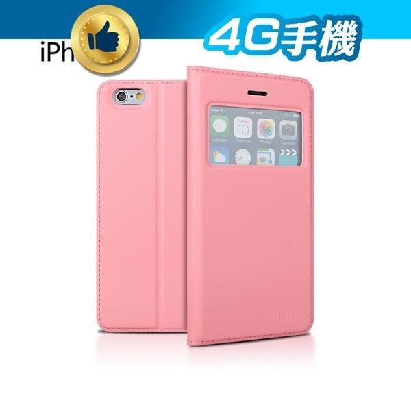 出清 開視窗 側翻皮套 iPhone 6 Plus 6+ 側掀 磁吸 可插卡 可立式 皮套 粉色 iPhox  ~4G手機