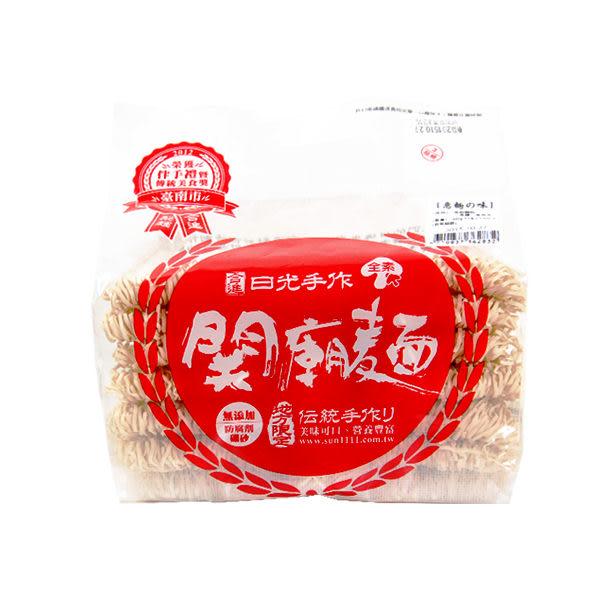 【合進】關廟麵-烏龍味 2.5斤