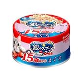 銀湯匙 鮪魚15歲罐頭(70gx24罐/箱)-箱購