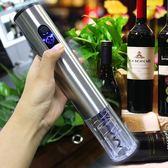紅酒開瓶器電動全自動啟瓶器開酒器充電式家用紅酒起子 英雄聯盟