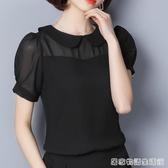 氣質潮短袖雪紡衫女韓版上衣夏季新款半袖遮肚子顯瘦洋氣小衫 雙十一全館免運