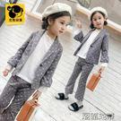 黑五好物節 童裝女童秋裝套裝新款韓版中大童斑點時髦小西裝長袖兩件套【潮咖地帶】
