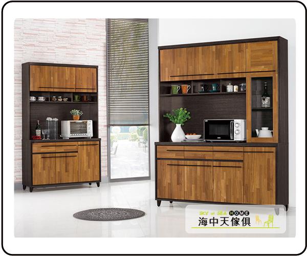 {{ 海中天休閒傢俱廣場 }}  G-33   摩登時尚 餐櫃系列 825-2  川普4尺餐櫃(上+下,圖左)