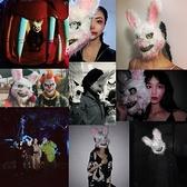 抖音同款兔子面具血腥毛絨化妝舞會成人派對cos可愛動物頭套 男女小明同學