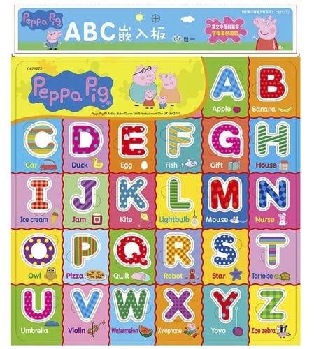 Peppa Pig粉紅豬小妹嵌入版:ABC【拼圖】