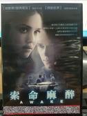 挖寶二手片-J04-021-正版DVD-電影【索命麻醉】-潔西卡艾巴 海登克里斯坦森 蓮娜歐琳(直購價)