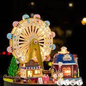 DIY小屋 diy手工創意成人小屋制作小房子藝術別墅模型兒童玩具生日禮物 【全館9折】