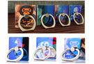 藍光效果 金屬扣拉環 指環支架 創意手機平板通用支架  懶人支架