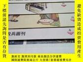 二手書博民逛書店罕見河北工農兵畫刊1974年(8-12期)Y464085