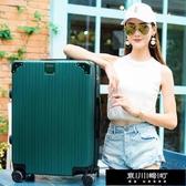 行李箱復古直角女韓版大學生24寸密碼箱26小清新拉桿箱 男20 快速出貨