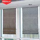 《限宅配》[長] 防曬遮光遮陽通風捲簾 仿竹日系風窗簾 遮光簾《長款90cm》TZ348