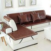 夏天夏季麻將涼席沙發墊布藝坐墊歐式客廳實木竹涼墊冰絲防滑定做【中秋節】