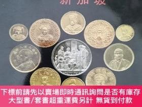 二手書博民逛書店Presented罕見by新加坡錢幣鈔票拍賣會MONETARIUM AUCTIONSY249948 新加坡錢幣