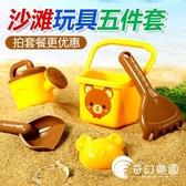沙灘玩具-兒童沙灘玩具套裝寶寶沙灘桶套裝男孩女孩塑料小鏟子沙漏-奇幻樂園