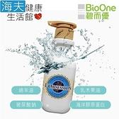 【海夫健康生活館】BioOne 碧而優 乳木果 綿羊油 保濕乳液