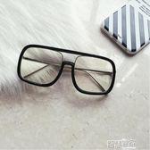 太陽眼鏡 方框眼鏡男女情侶款復古簡約無度數平面眼鏡框韓版原宿軟妹顯瘦潮【全館九折】