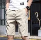 夏季冰絲短褲男超薄款寬鬆運動七分中褲 朵拉朵衣櫥