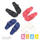 [Here Shoes](童鞋16-21) 親子鞋 父子鞋 室內外兩穿防水PVC 平底拖鞋 MIT台灣製─AN2616
