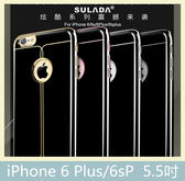iPhone 6 Plus / 6s Plus (5.5吋) 炫酷系列 手機殼 仿金屬 防磨 防摔 軟殼 保護殼 手機套 背殼 背蓋