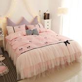 床上四件套 全棉公主四件套純棉粉色床裙式蕾絲被套1.5米1.8m床上用品 巴黎春天