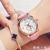 七夕情人節禮物可愛時尚夜光手錶皮帶錶防水女士手錶女高中學生  嬌糖小屋