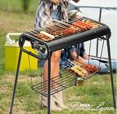 燒烤架家用木炭戶外燒烤爐加厚烤肉爐子碳烤爐烤串用品無煙烤架子 范思蓮恩