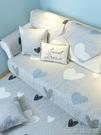 沙發保護套 現代客廳四季通用真皮坐墊子防滑罩巾蓋套定做 俏俏家居